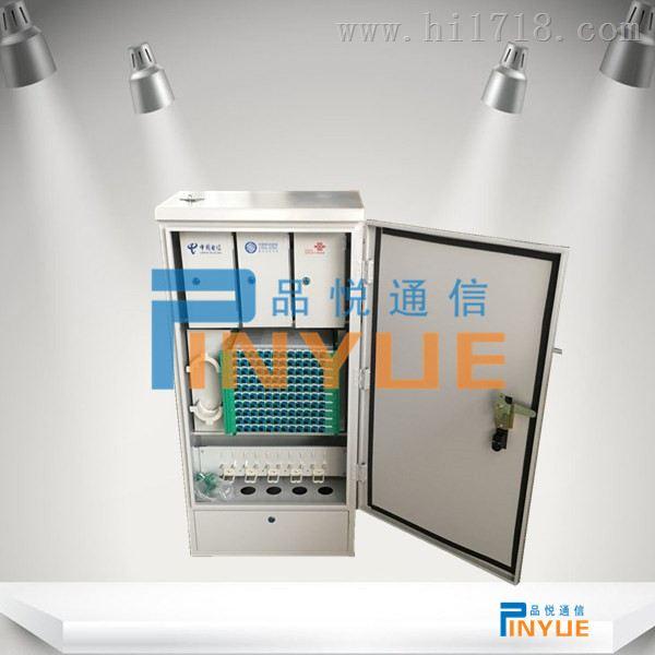 三网融合光缆交接箱高端产品热销
