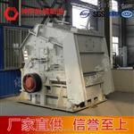 PCK可逆锤式破碎机的工作原理及设备组成