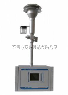 户外粉尘浓度PM2.5PM10监测仪代理厂家