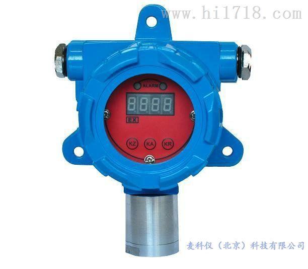 MKY-HA8100 一氧化碳探测器 麦科仪