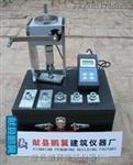 SW-2A饰面砖粘结强度拉拔仪使用说明书