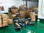 广东哪里收购电子元器件