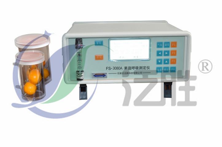 FS-3080A水果呼吸强度测定仪