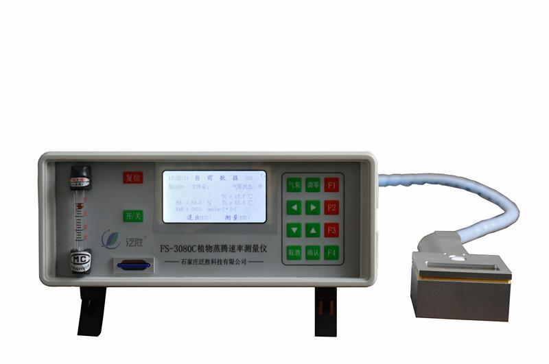 供应泛胜FS-3080C植物气孔计