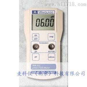 MKY-MW802 便携式多参数水质分析仪 麦科仪