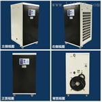达沃西冷却循环水机DW-LS-2500W