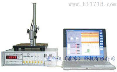 MKY-RTS5型 双电测四探针测试仪 麦科仪