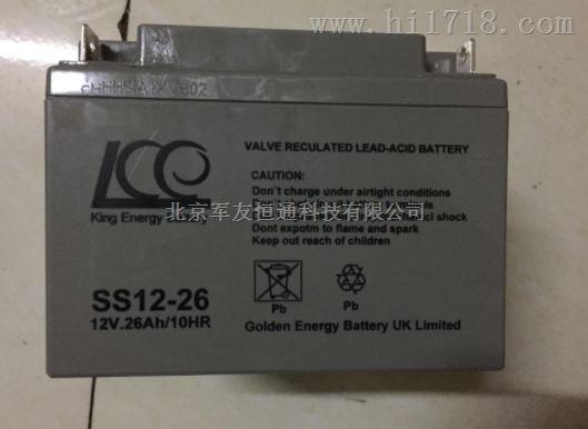 蓄电池SS12-20英国KE产品价格