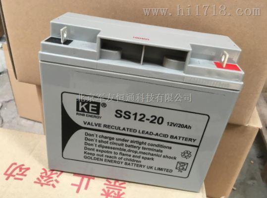 UPS电源蓄电池SS12-20全新现货