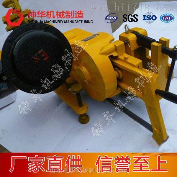 KDJ电动锯轨机的技术参数