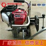 QG3型电动切轨机自产自销 品牌销售