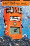美国英思科Tango? TX1单一气体检测仪