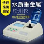 水質重金屬檢測儀CN-Cu