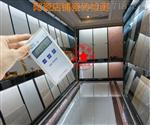 固體遠紅外射線負離子濃度檢測儀