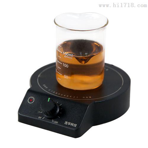 连华科技 电磁搅拌器LH-ES20