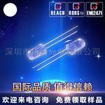 厂家直销红外对管5mm圆头LED灯珠发光二极管