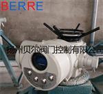 调节型 Z15阀门电动执行器