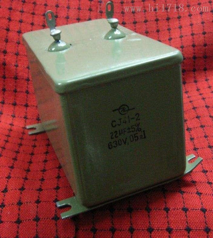 CJ41型单层密封金属化纸介电容器
