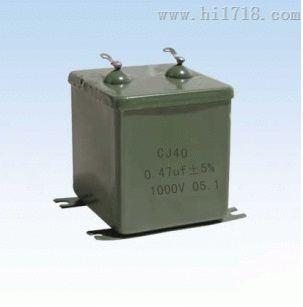 CJ40型立式密封金属化纸介电容器