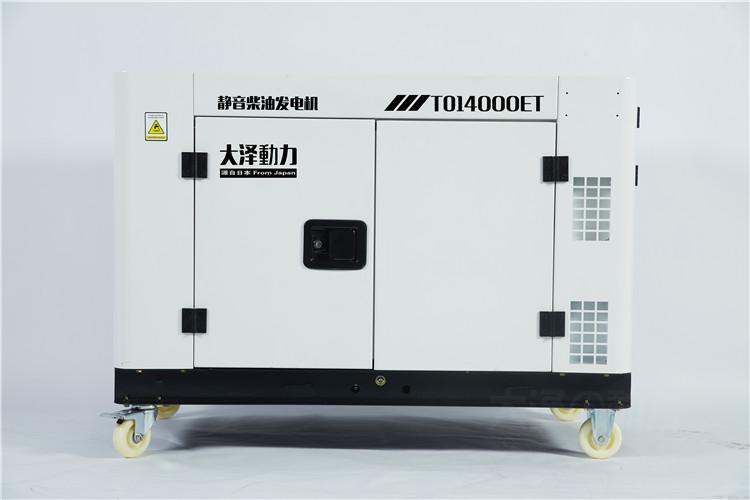 车载固定10千瓦柴油发电机