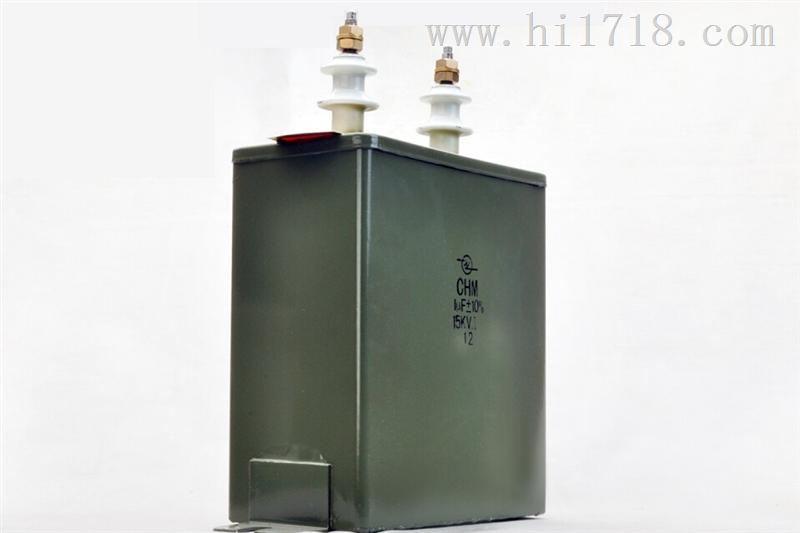 CHM型脉冲电容器