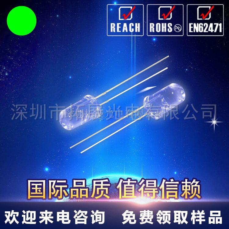 直插led灯珠3mm光敏接收管 红外发射对管