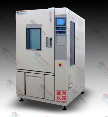 快速温度变化试验箱JW-2109