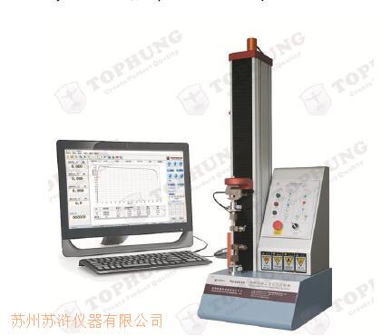 伺服电脑式桌上型拉力试验机