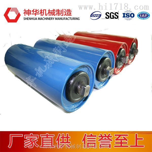 钢制托辊的产品特点及规格型号