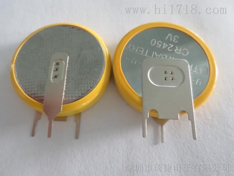 高品質CR2450立式臥式焊腳紐扣電池激光焊接