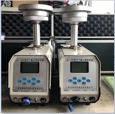 HJ955-2018氟化物采样器滤膜法