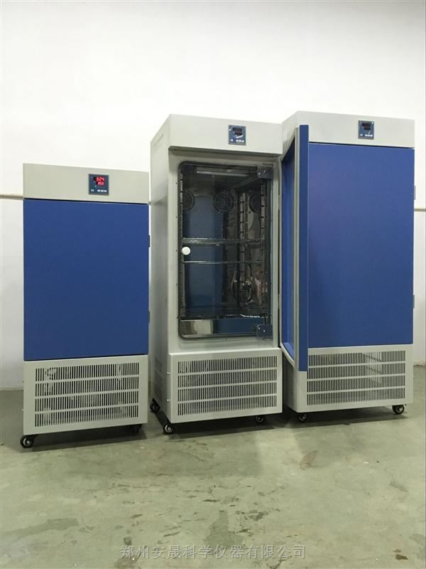 安晟LRH-70生化培養箱