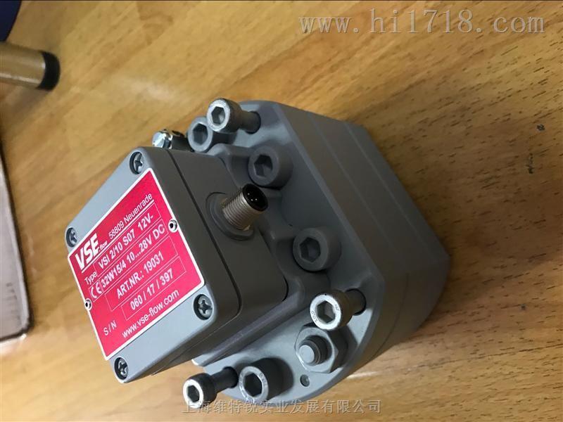 VSE配备屏蔽线缆的齿轮流量计