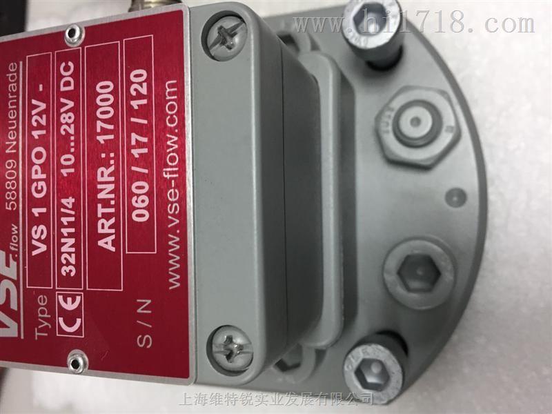 VSE齿轮流量计正确型号尺寸