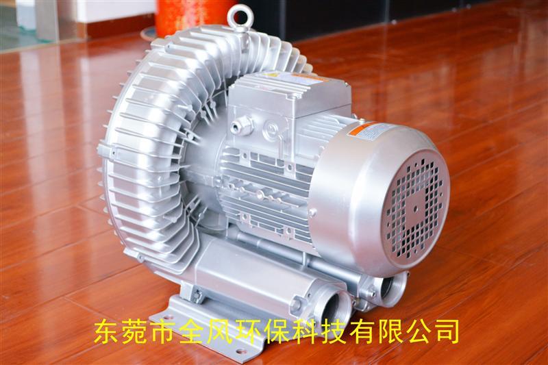 上海5.5kw高压风机