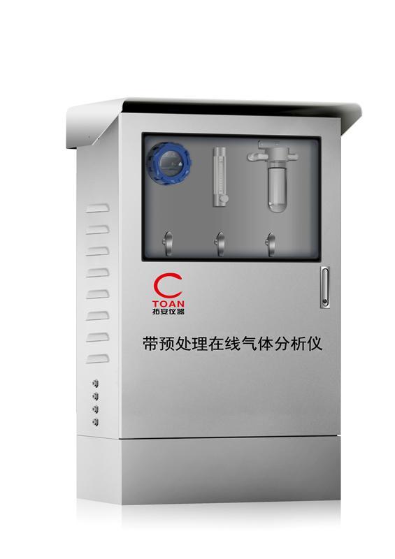防爆型带预处理有组织排放在线式VOCS监测仪