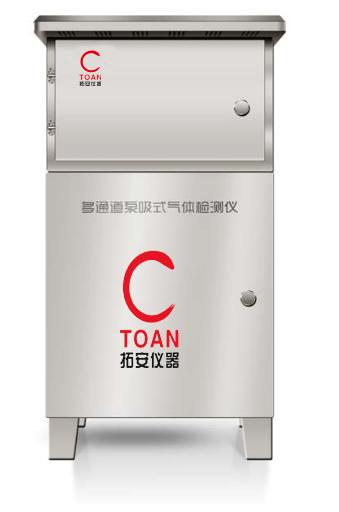 湖南拓安带预处理在线式垃圾站废气监测仪