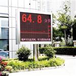 公共场所环境噪声检测仪分贝自动监测系统