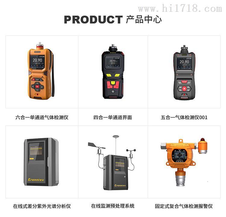 黑龙江有害气体检测仪器厂家-逸云天