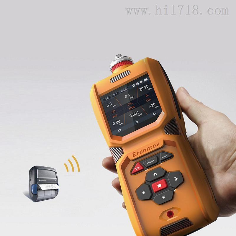 海南便携式六合一气体检测仪厂家