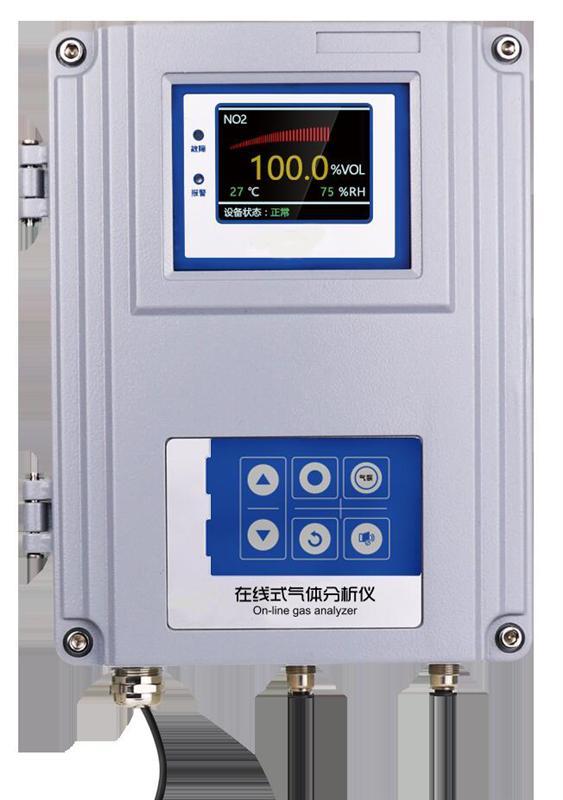 带温度补偿泵吸式氦气分析仪
