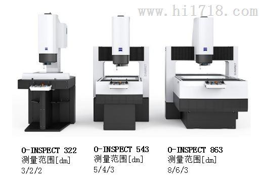 德国蔡司zeiss光学仪器O-INSPECT