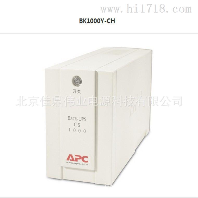Back-upsBK1000Y-CH后備式APCUPS