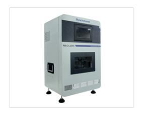 总氮水质在线环保标准分析仪生产厂家