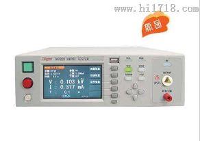 北京天瑞博源科技供应电气安全检测仪TR9320
