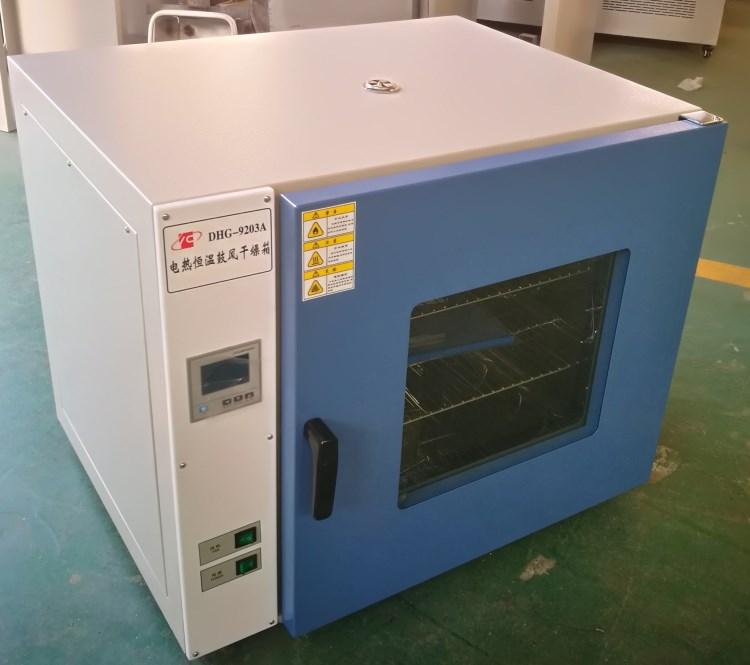 上海培因仪器 DGG-9070A 卧式烤箱厂家