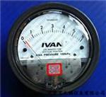 除塵器壓差表±3kpaV2000系列-北京艾凡原廠