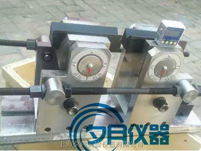 新标准钢筋正反向弯曲试验装置
