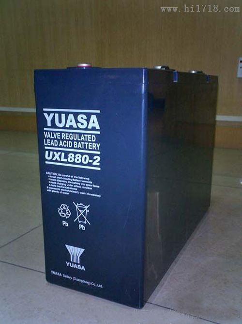 汤浅蓄电池UXL880-2N/2V880AH