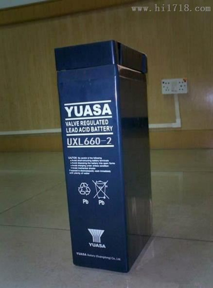 YUASA汤浅蓄电池UXL660-2N/2V600AH